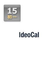 iDeoCal